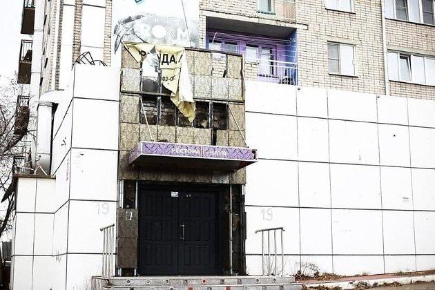 Здание бывшего ночного клуба «Пирамида»