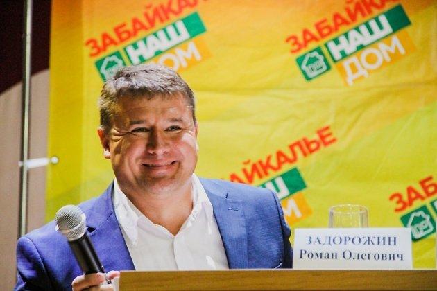 Роман Задорожин, глава Газимуро-Заводского района