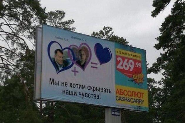Баннер с Любиным и Дехтяруком на улице Шилова выше Макси