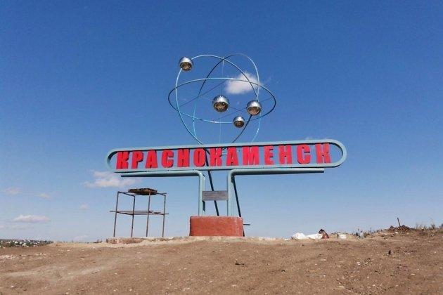 Установленный въездной знак Краснокаменска