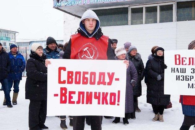 ВТайшете прошел митинг вподдержку главы города Тайшетского района Александра Величко