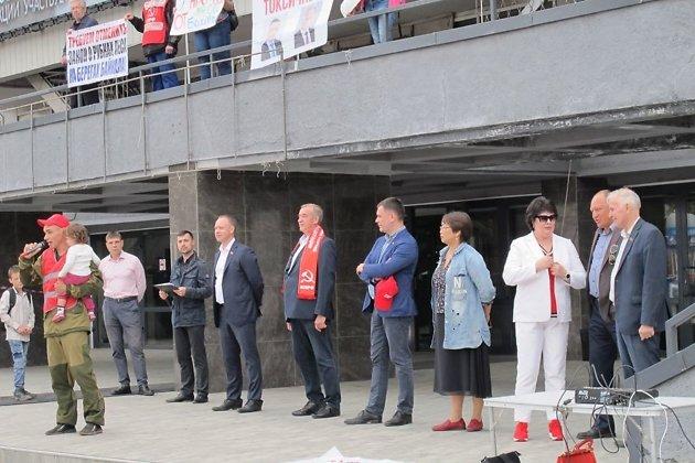 Митинг КПРФ в Иркутске