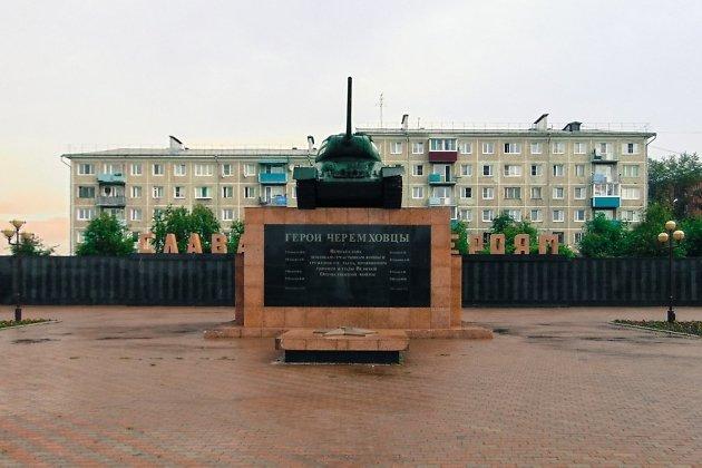 Мемориал «Слава героям»