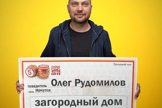 Олег Рудомилов