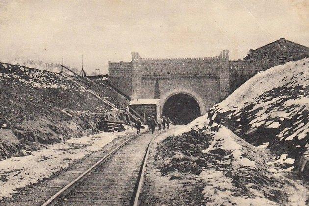 Хинганский тоннель