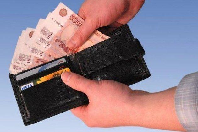 микрофинансовые организации которые дают займ на карту без отказа отзывы