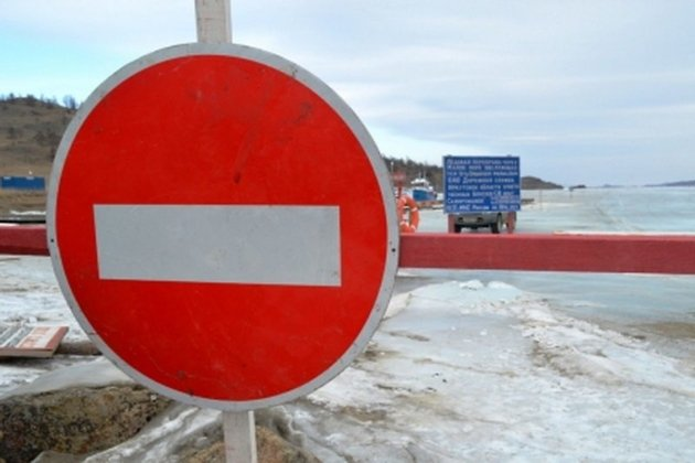 Страшную ледовую переправу нареке Лена закрыли вКиренском районе