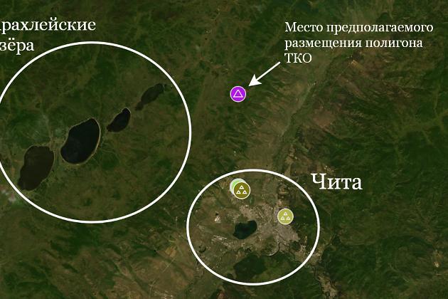 Фрагмент интерактивной модели схемы обращения с ТКО в Забайкальском крае