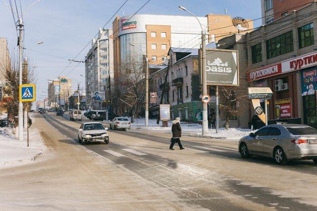 Улица Бутина