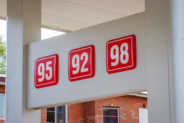 Нефтяники согласились напредложение позаморозке цен