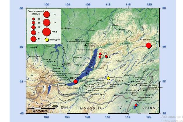 Карта сейсмической активности. Жёлтым отмечено место последнего землетрясения