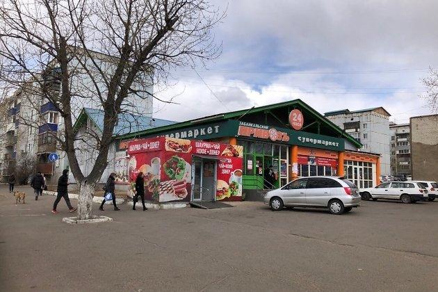 «Привозъ» в Чите на Красной Звезды, 24
