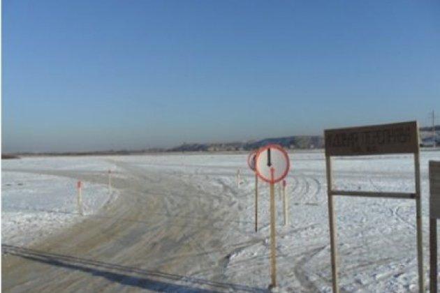 Первую вПриангарье автомобильную ледовую переправу открыли нареке Лена