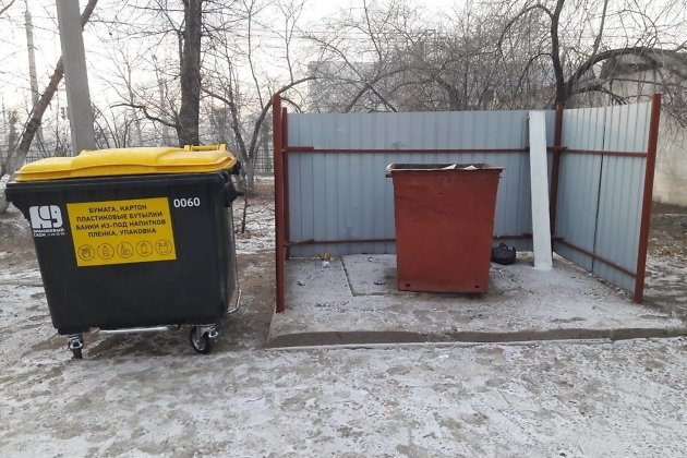 Оборудованная в Чите площадка для сборного сбора мусора