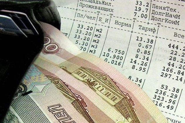 Курская область. Взнос накапремонт вырастет на43 копейки