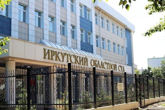 ВИркутске построят новое строение областного суда