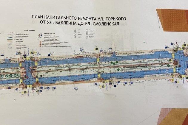 Утверждённый план реконструкции Горького