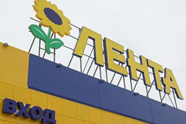 «Лента» открыла 1-ый магазин вКарачаево-Черкесии