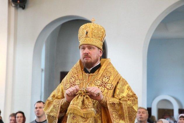 Епископ Владимир