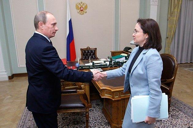 Владимир Путин и президент Банка России Эльвира Набиулина