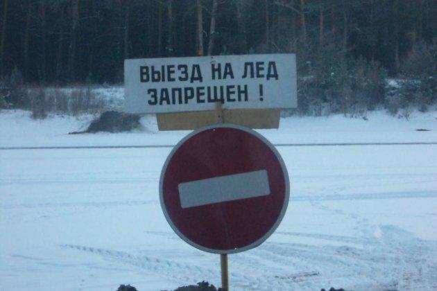 Два фургона  провалились под лед Лены вКиренском районе