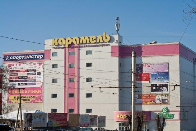 Работу ТРЦ «Карамель» вИркутске остановили из-за выявленных нарушений