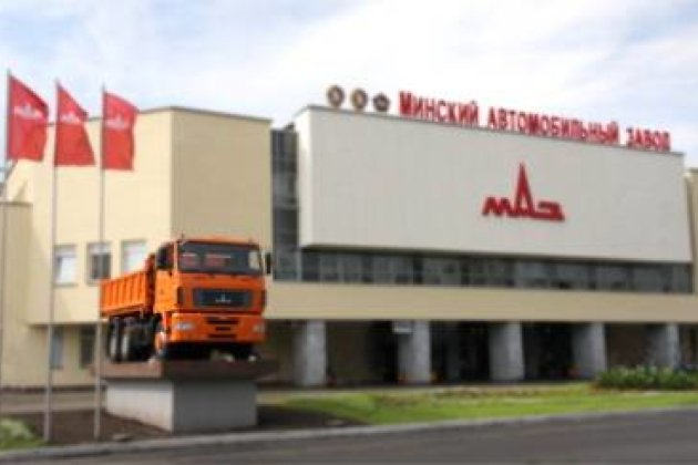 Сервисный центр «МАЗ» планируют сделать набазе МУП «ИркутскАвтоТранс»