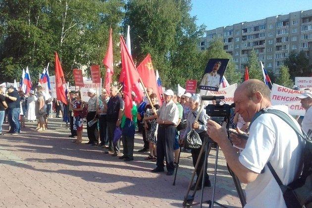 Митинг в Ангарске 18 июля