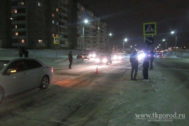 Школьника напешеходном переходе сбили вечером вВолгодонске Ростов-на-Дону