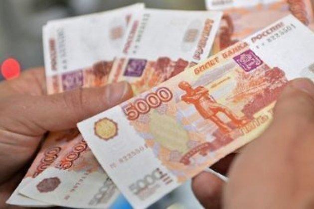 займы от 100 тысяч рублей на карту