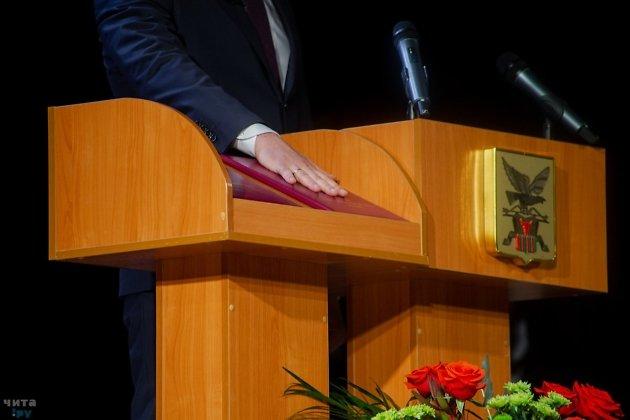 Инаугурация Александра Осипова. Его рука лежит на Уставе Забайкальского края
