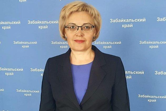 Министр образования, науки и молодёжной политики Забайкальского края Наталья Бянкина