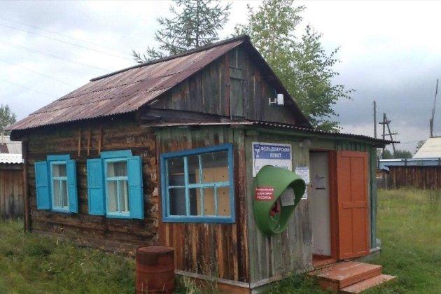 ФАП в селе Иван-Озеро.