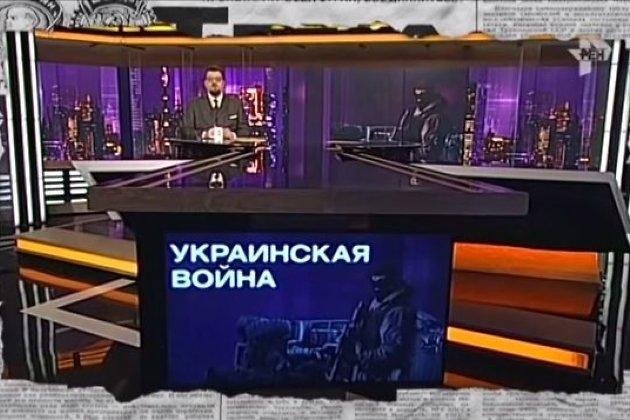 Свыше 55% граждан РФ сообщили овреде пропаганды обществу