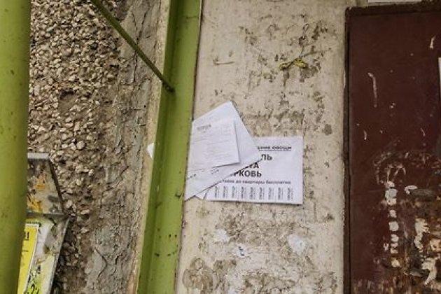 Воткнутые снаружи письма.