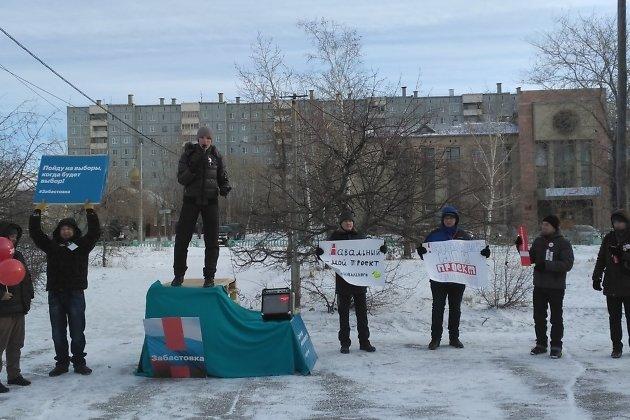 Акции вподдержку Алексея Навального проходят вомногих городахРФ