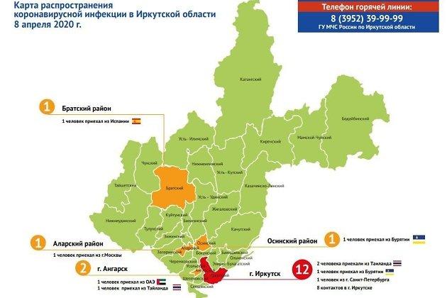 карта распространения коронавируса в Иркутской области на 8 апреля