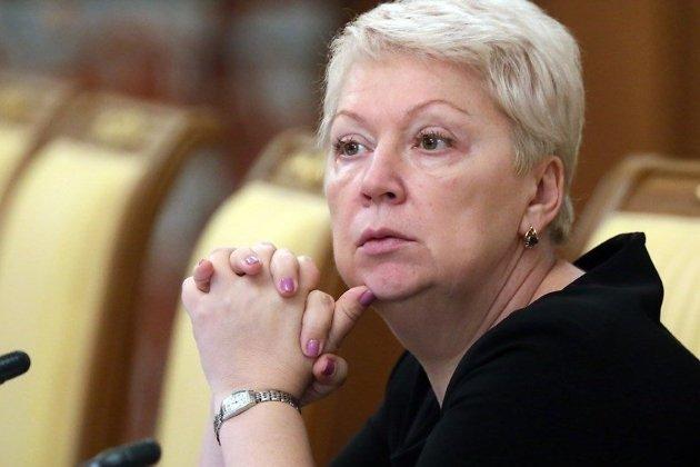 Ольга Васильева, министр образования РФ