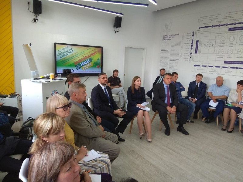 Пресс-служба губернатора Забайкальского края