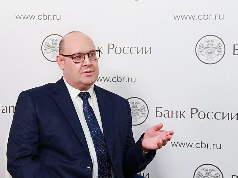 Пресс-служба Банка России