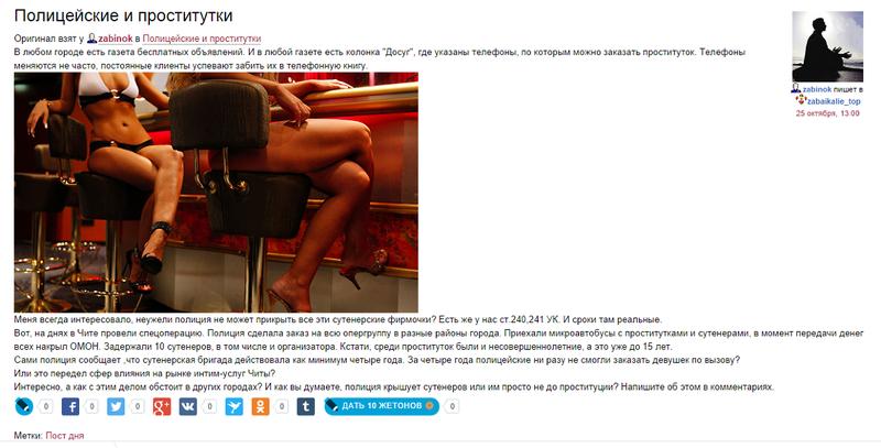 Перечень услуг проституток