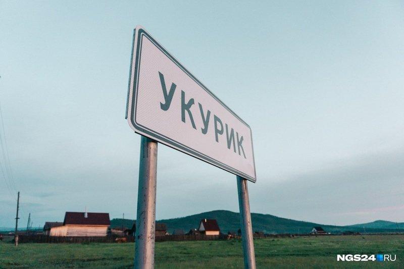 аба Дабаев / NGS24.RU