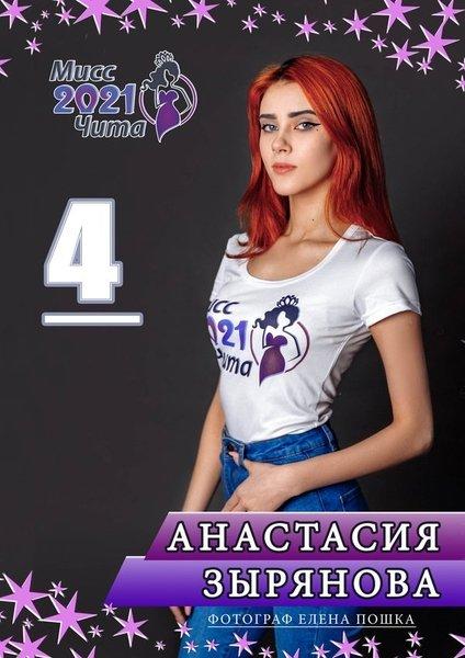 Елена Пошка