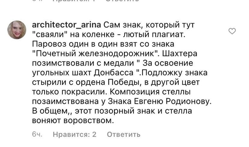Чита.Ру
