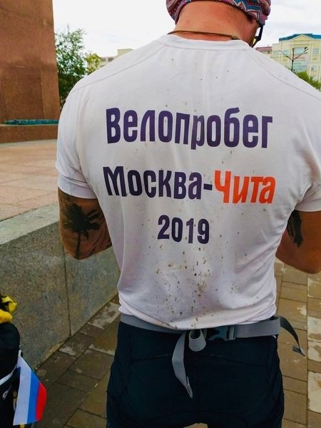 Роман Холмогоров