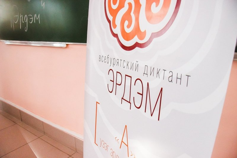 Виктория Евстафьева