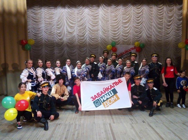 Группа  Забайкалье - наш дом  ВКонтакте