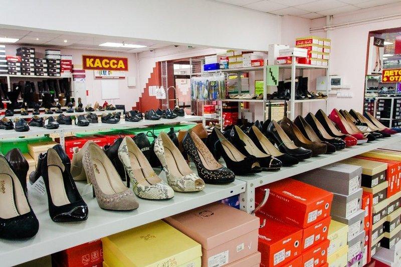 Где купить детскую обувь во владимире форум