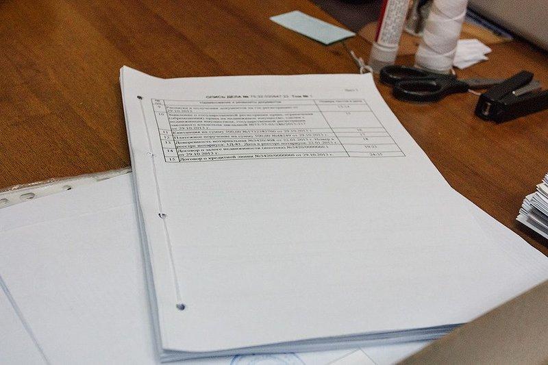 Как должны быть сшиты документы 162