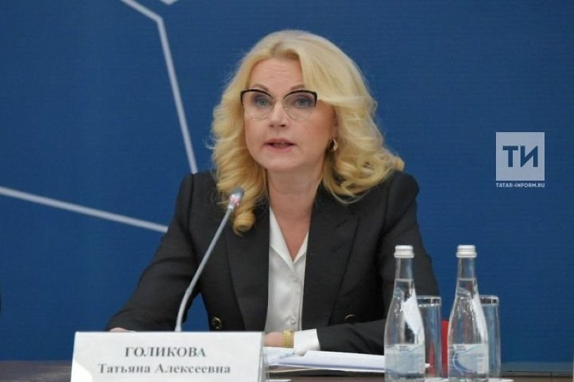 Голикова призвала регионы следовать примеру Москвы и вводить ограничения по коронавирусу